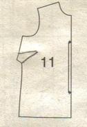 Patternscan